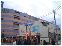 北野白梅町駅